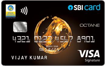 BPCL SBI Card Octane