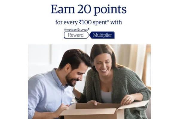 AmEx 20 reward points