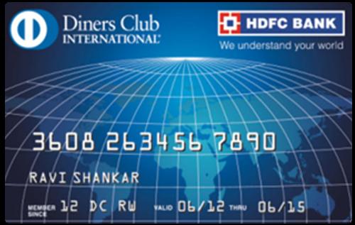 HDFC Bank Diners Club Rewardz Credit Card