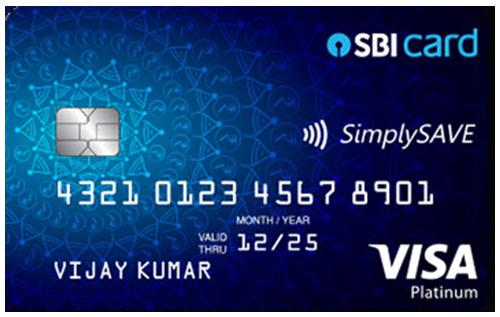 SBI SimplySAVE Credit Card