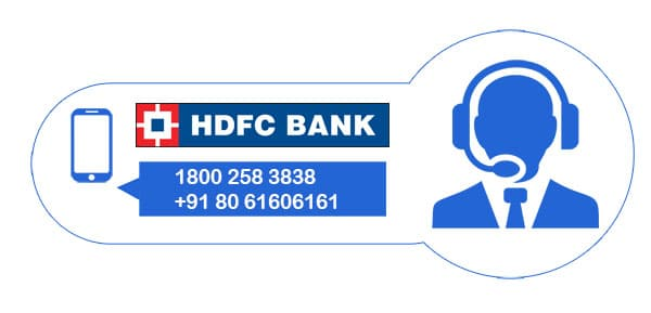 hdfc credit card customer care