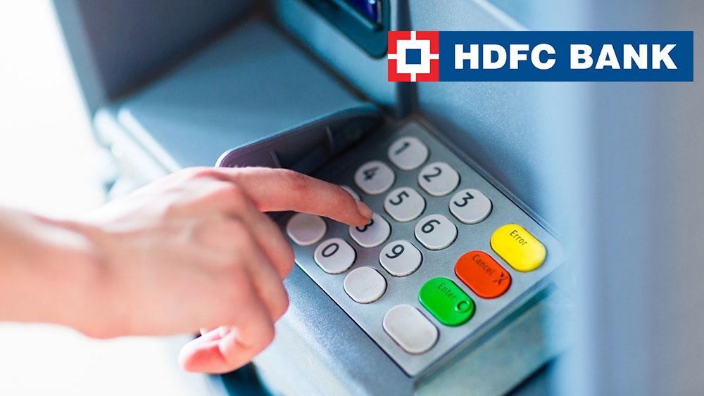 HDFC Bank Credit Card PIN Generation