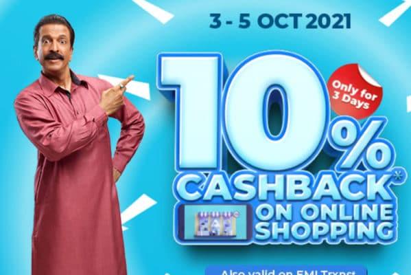 SBI Card DUMDAAR DUS Cashback Offer