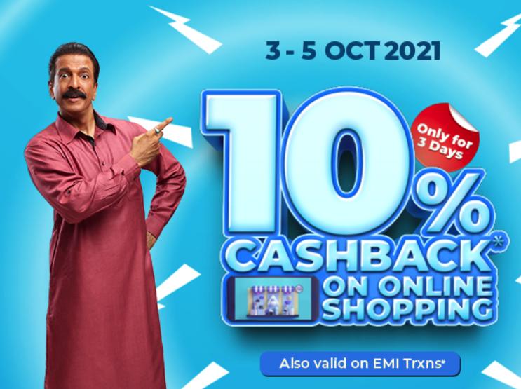 SBI Card DUMDAAR DUS Cashback Offer on Credit Cards
