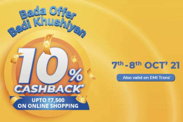SBI bada offer badi khushiyan offer